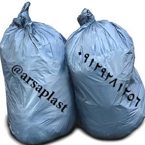 شرکت تولیدی کیسه زباله