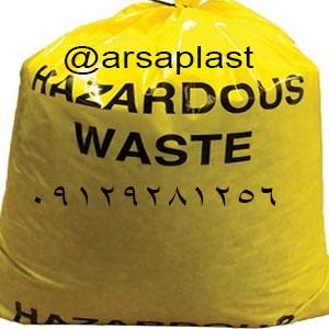 قیمت انواع پلاستیک زباله